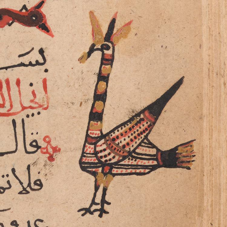 Arabic mss