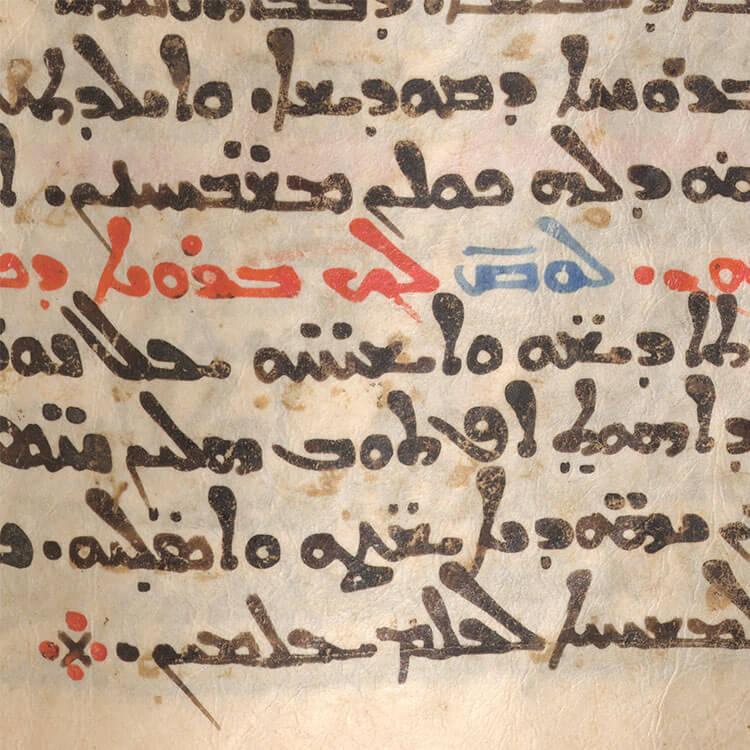 Syriac mss